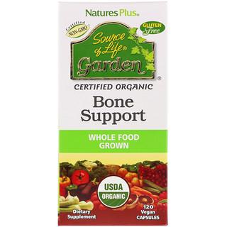 Nature's Plus, Source of Life Garden, Organic Bone Support, 120 Vegan Capsules