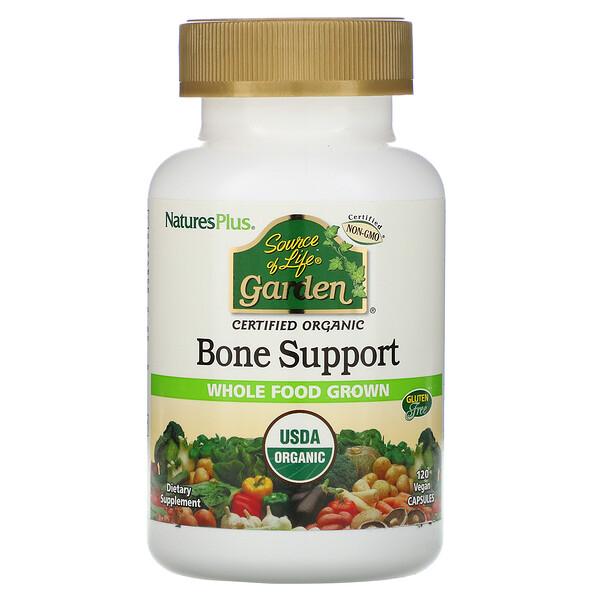 SourceofLifeGarden, Suplemento orgánico para huesos, 120cápsulas veganas