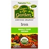 Nature's Plus, Source of Life Garden, Iron, 30 Vegan Capsules