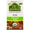 Nature's Plus, Quelle des Lebens Garten, Eisen, 30 Vegan-Kapseln