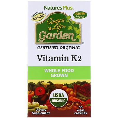 Купить Source of Life, Garden, Vitamin K2 (витамин К2), 60 растительных капсул