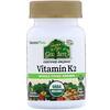 Nature's Plus, Source of Life, Garden, Vitamin K2, 60 Vegan Caps