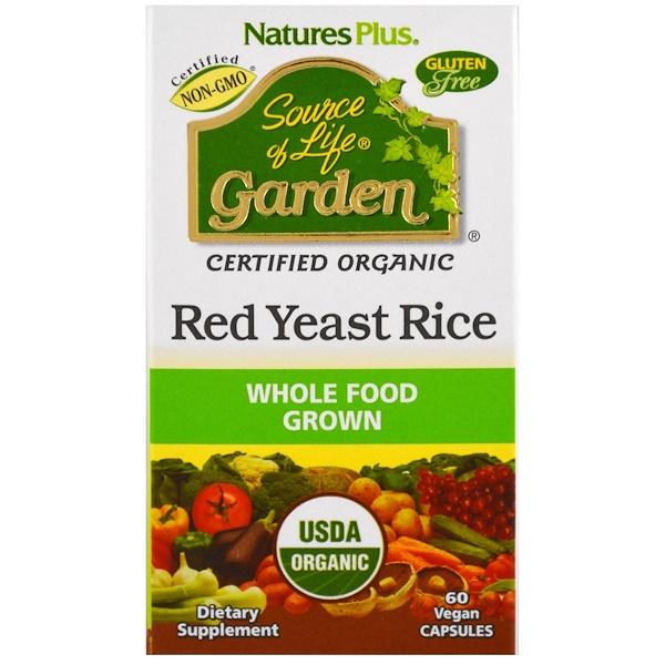 Nature's Plus, Source of Life Garden, органический красный ферментированный рис, 60 капсул в растительной оболочке (Discontinued Item)