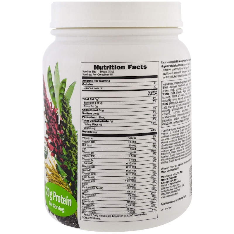 SOURCE OF LIFE GARDEN VPM NAKED PROTEIN 1.42 LB (m1