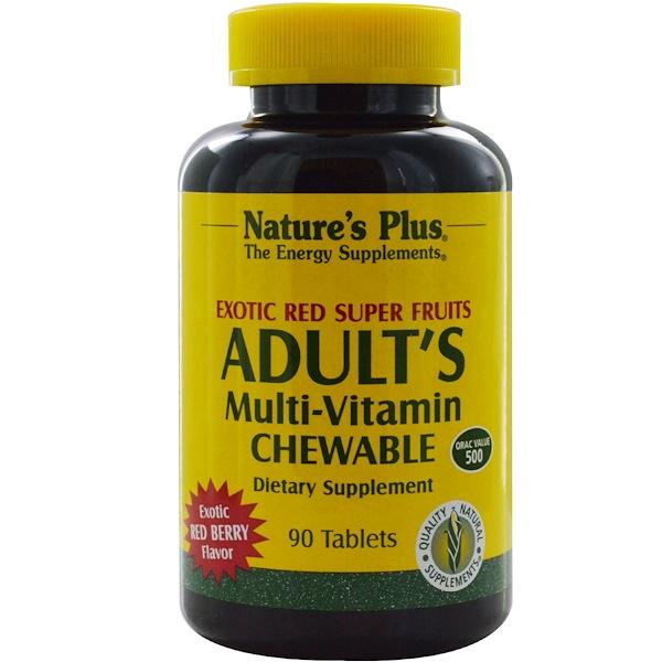 Nature's Plus, 成人用マルチビタミン・チュアブル、エキゾチック・レッド・スーパーフルーツ、レッドベリー、タブレット90錠