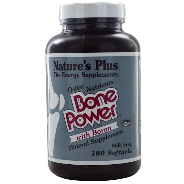 Nature's Plus, 骨骼能量軟膠囊,含硼,180粒