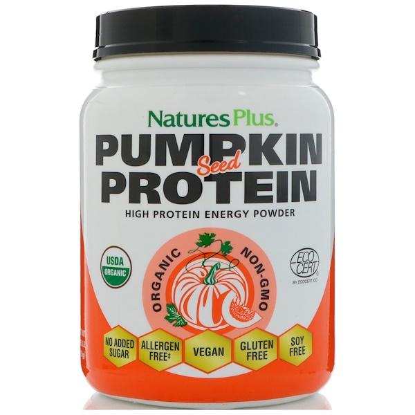 Nature's Plus, 南瓜籽蛋白質,0、95 磅(429 克)