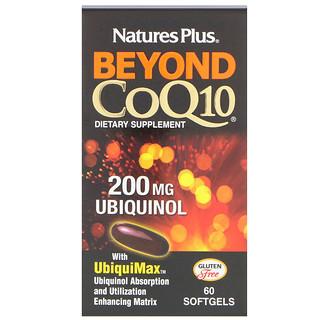 Nature's Plus, ビヨンド CoQ10™, ユビキノール, 200 mg, ソフトジェル 60 粒
