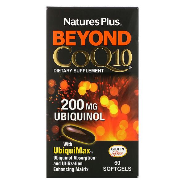 Beyond CoQ10, убихинол, 200мг, 60капсул