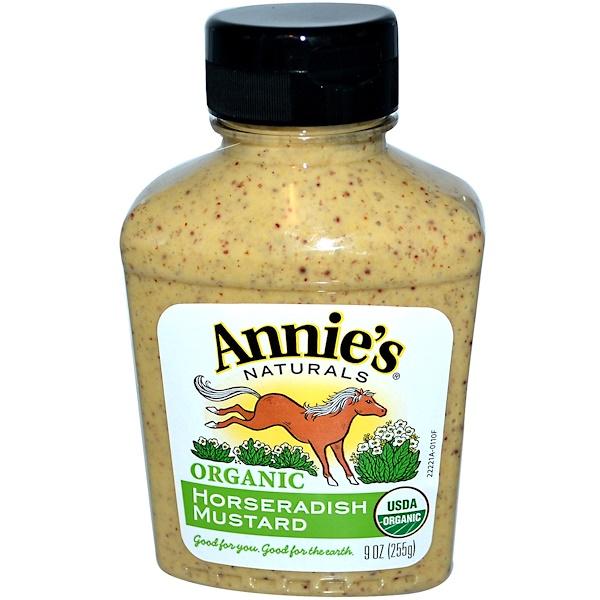 Annie's Naturals, الخردل والفجل العضوي، 9 أونصة (255 غ)