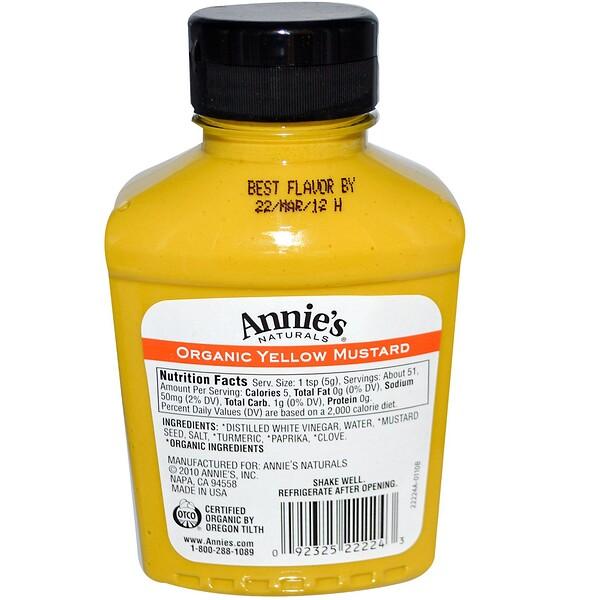Organic Yellow Mustard, 9 oz (255 g)