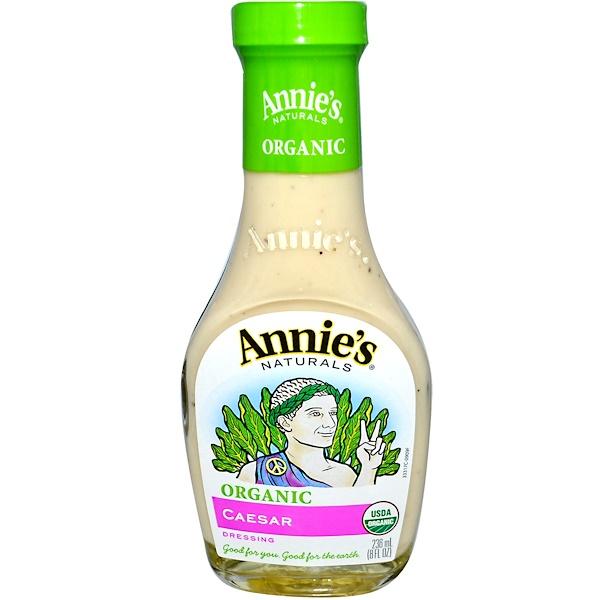 Annie's Naturals, オーガニック、 シーザードレッシング、 8 fl oz (236 ml) (Discontinued Item)