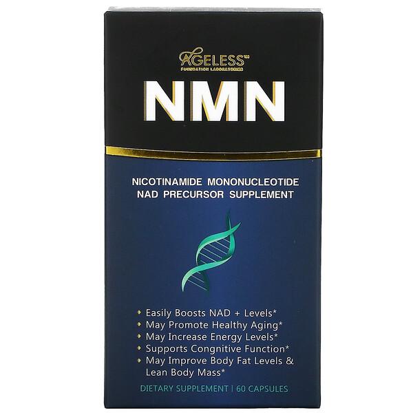 Ageless Foundation Laboratories, NMN,煙酰胺單核苷酸 NAD 前體補充劑,60 粒膠囊