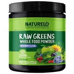 NATURELO, 未加工綠色蔬菜,整全食粉末,野莓味,8.5 盎司(240 克)