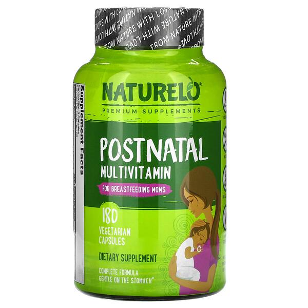 فيتامينات متعددة لمرحلة بعد الولادة للأمهات المرضعات، 180 كبسولة نباتية