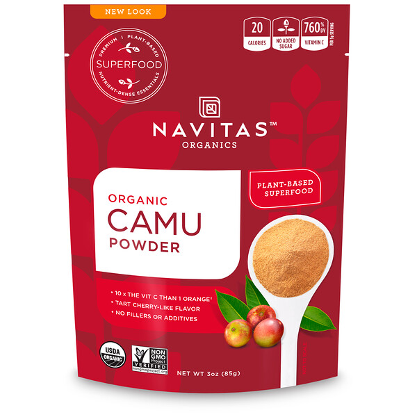 Organic Camu Powder, 3 oz (85 g)