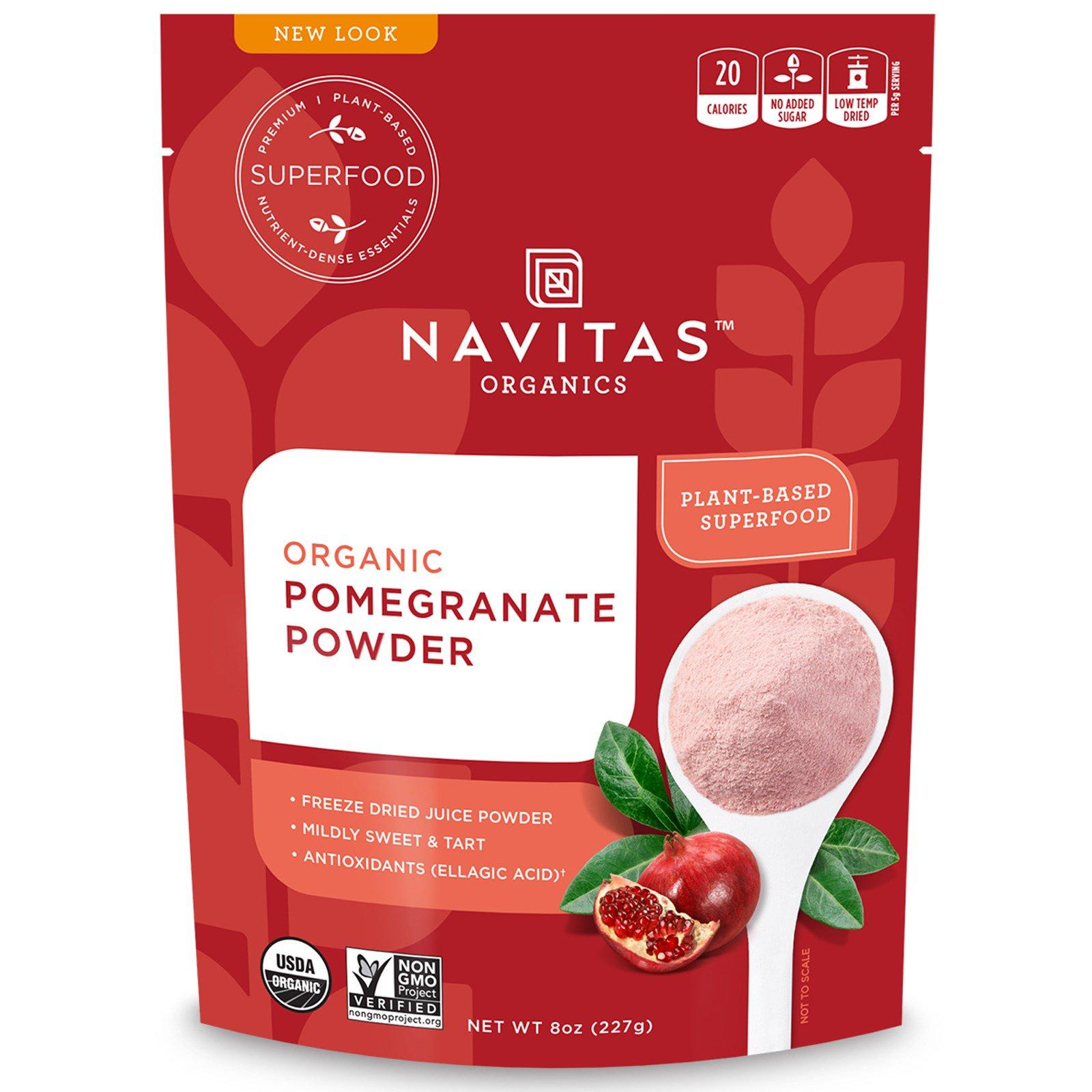 Navitas Organics, Органический, гранатовый порошок, 8 унций (227 г)