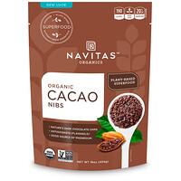 Органические ядра какао-бобов, 454г - фото