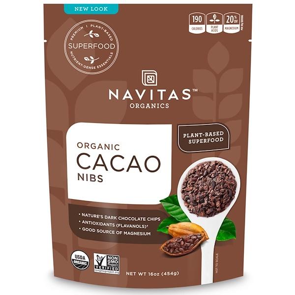 Navitas Organics, カカオニブ(Cacao Nibs), 16オンス(454 g)