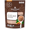 Navitas Organics, אבקת קקאו אורגנית, 16 אונקיות (454 גרם)