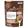 Navitas Organics, Органический порошок какао, 227 г