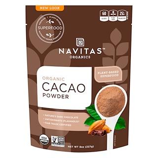 Navitas Organics, مسحوق الكاكاو العضوي ، 8 أوقية (227 غرام)