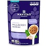 Navitas Organics, Organic, Mulberry Berries, 8 oz (227 g)