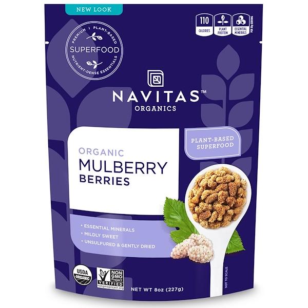 Navitas Organics, Organic, Mulberry Berries, 8 oz (227 g)