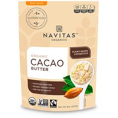 Navitas Organics, オーガニック・カカオバター、8オンス(227 g)