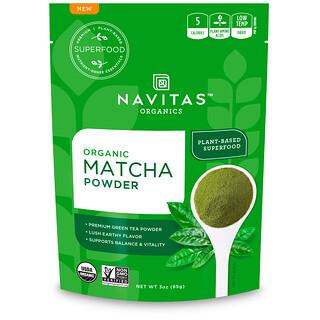 Navitas Organics, Té matcha orgánico en polvo, 3 oz (85 g)
