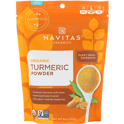 Купить Navitas Organics Органический порошок куркумы, 8 унций (224 г)
