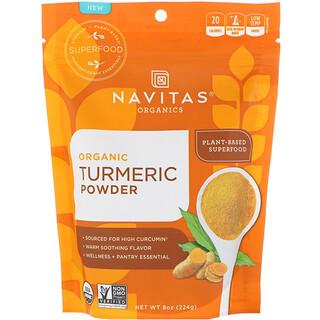 Navitas Organics, オーガニックターメリックパウダー、8オンス (224 g)