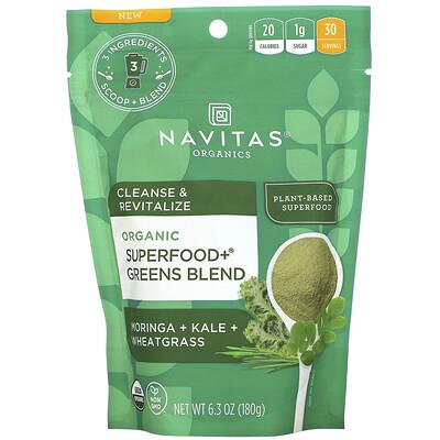 Купить Navitas Organics Organic Superfood+ Greens Blend, Moringa + Kale + Wheatgrass, 6.3oz (180 g)