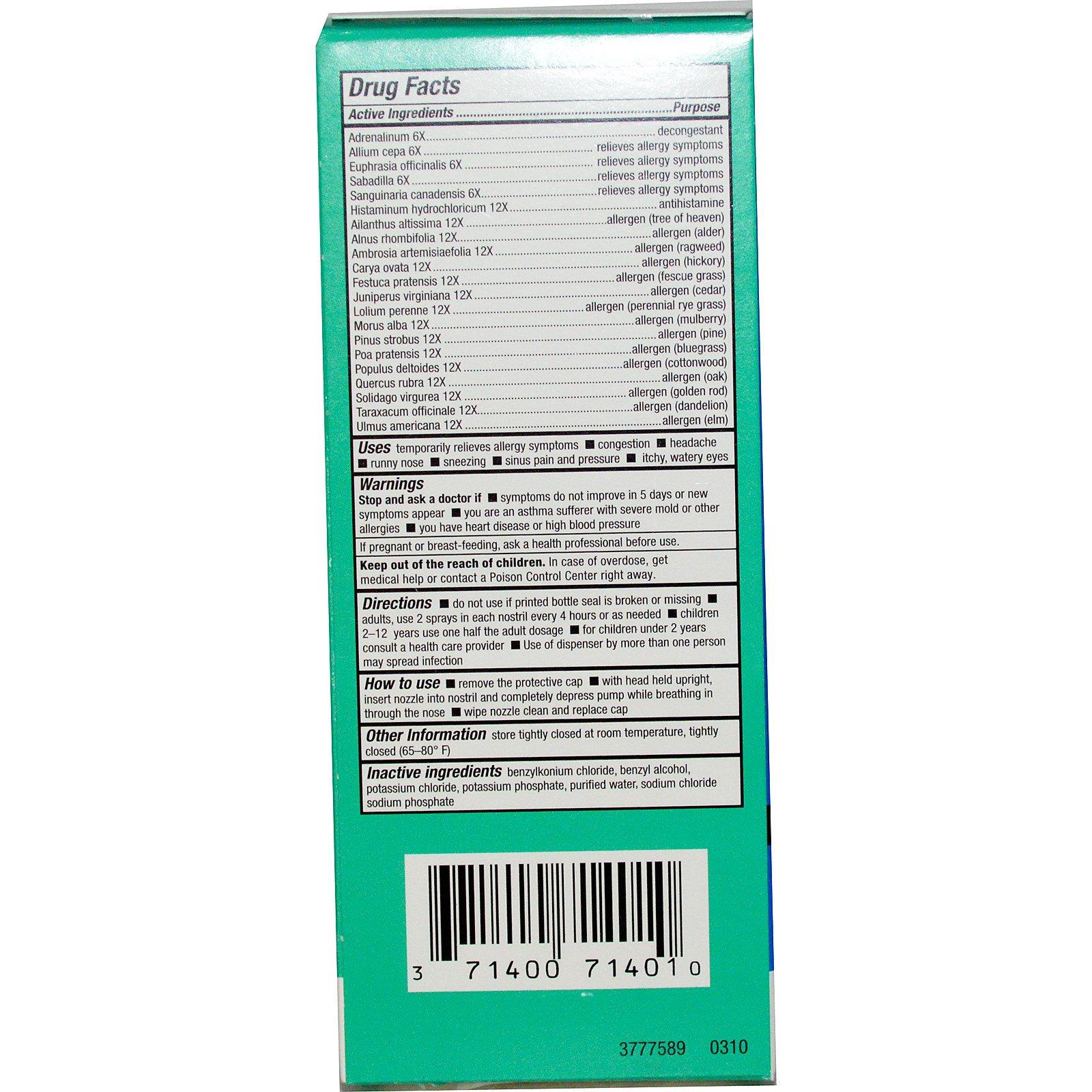NatraBio, bioAllers, Allergy Treatment, Outdoor Allergy, Nasal Spray