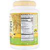 NutriBiotic, Raw Rice Protein, Vanilla, 1 lb 5 oz (600 g)
