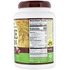 NutriBiotic, Raw Rice Protein, Chocolate, 1.43 lbs (650 g)