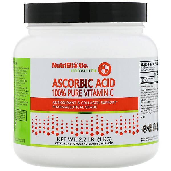イミュニティ、アスコルビンアシッド、100%ピュアビタミンC、クリスタラインパウダー、1 kg