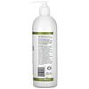 NutriBiotic, Skin Cleanser, Non-Soap, Fragrance Free, 16 fl oz (473 ml)