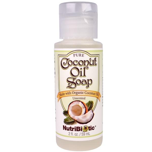 NutriBiotic, 純椰子油皂,無味,2液體盎司(59毫升)