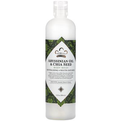 Купить Nubian Heritage Abyssinian Oil & Chia Seed Body Wash, 13 fl oz (384 ml)