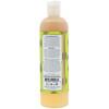 Nubian Heritage, ボディーウォッシュ、レモングラス & ティーツリー、13 fl oz (384 ml)