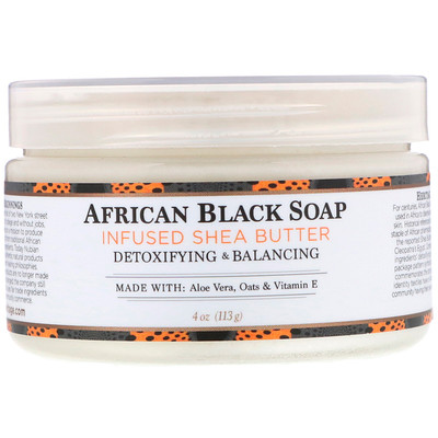 Shea Butter, African Black Soap Infused, 4 oz (113 g) lush gardenia french milled soap with organic shea butter 6 oz 170 g