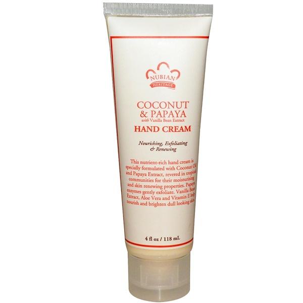 Nubian Heritage, Hand Cream, Coconut & Papaya, 4 fl oz (118 ml)