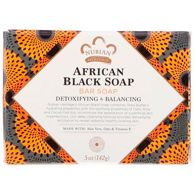 Купить Африканское черное кусковое мыло, 142г