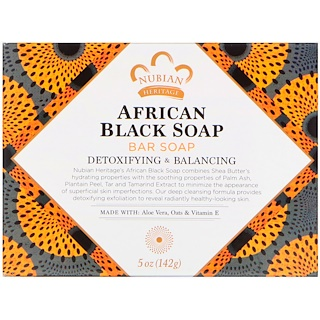 Nubian Heritage, African Black Bar Soap, 5 oz (142 g)