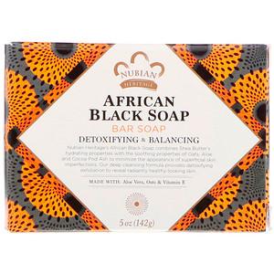 アフリカンブラック石鹸