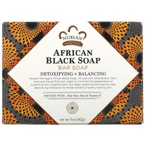 Нубиан Херитадж, African Black Bar Soap, 5 oz (142 g) отзывы покупателей