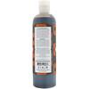 Nubian Heritage, Средство для мытья тела, африканское черное мыло, 384мл