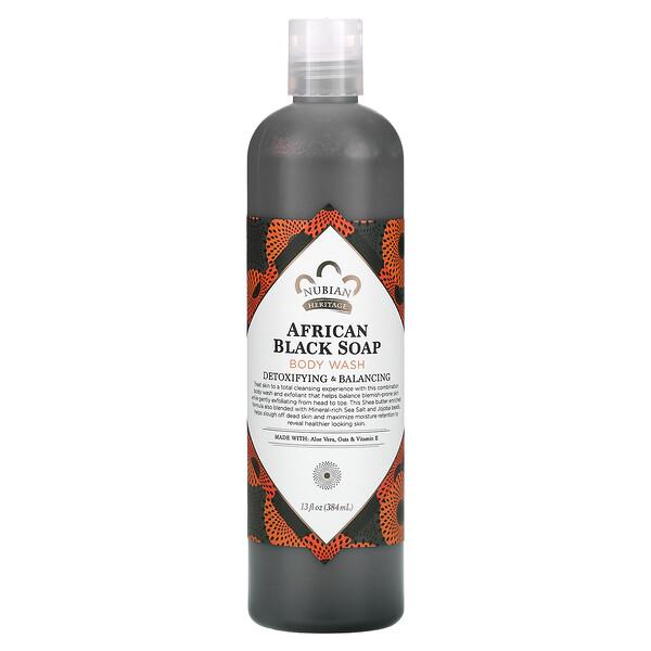 Body Wash, African Black Soap, 13 fl oz (384 ml)