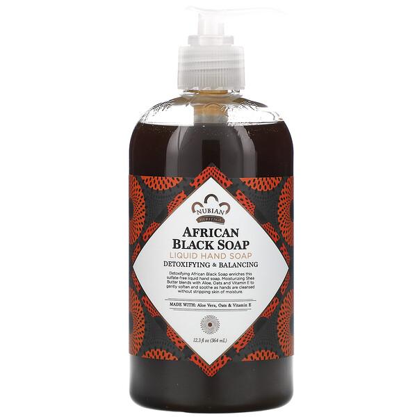 African Black Soap, Liquid Hand Soap, 12.3 fl oz (364 ml)